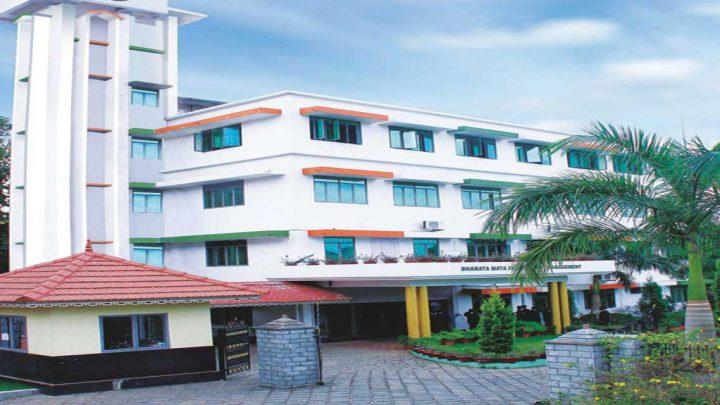 Bharata Mata College