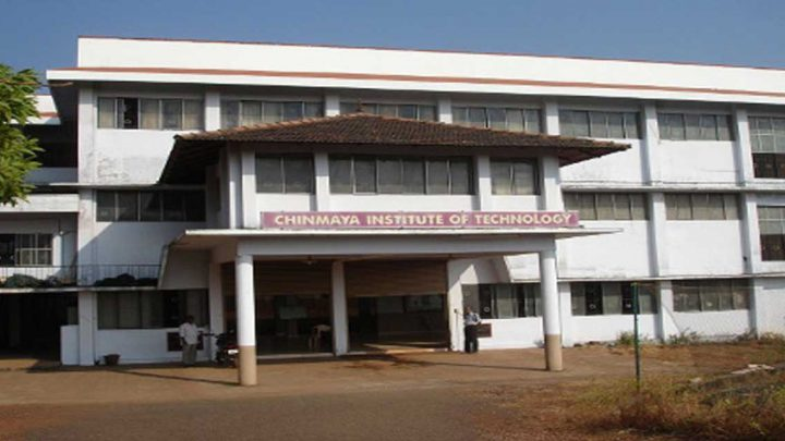 Chinmaya Institute of Technology