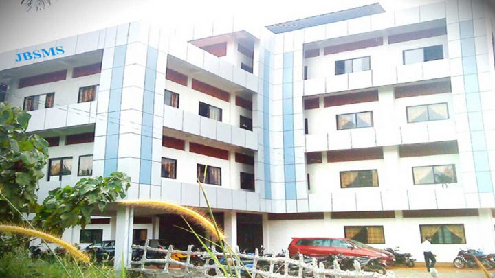 Jaibharath Arts & Science College