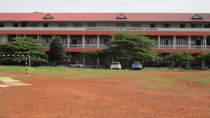 St. Berchmans Institute of Management Studies