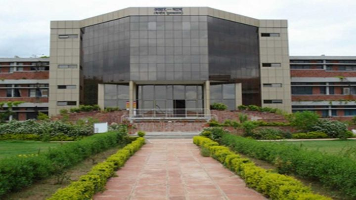 ITM Group of Institutions Technical Campus