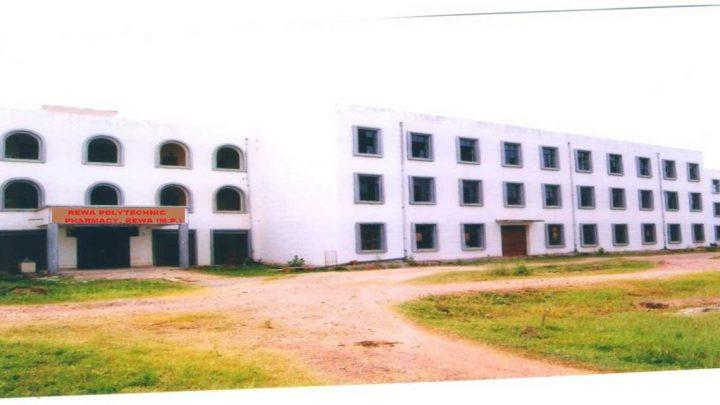 Rewa Polytechnic Pharmacy, Rewa