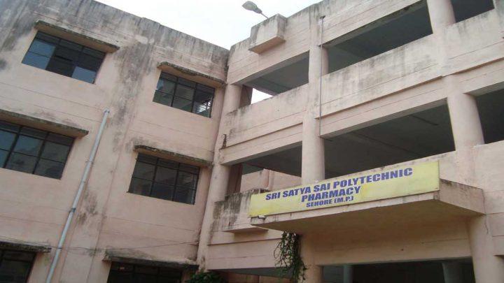 Sri Satya Sai Polytechnic Pharmacy