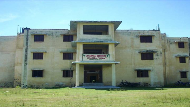 Gulab Kali Memorial College of Pharmacy