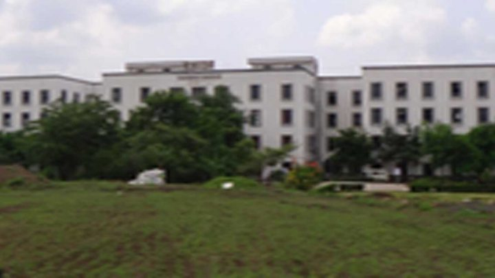 Vedica Institute of Technology