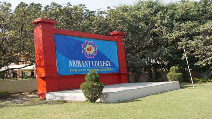 Arihant Institute of Management and Technology