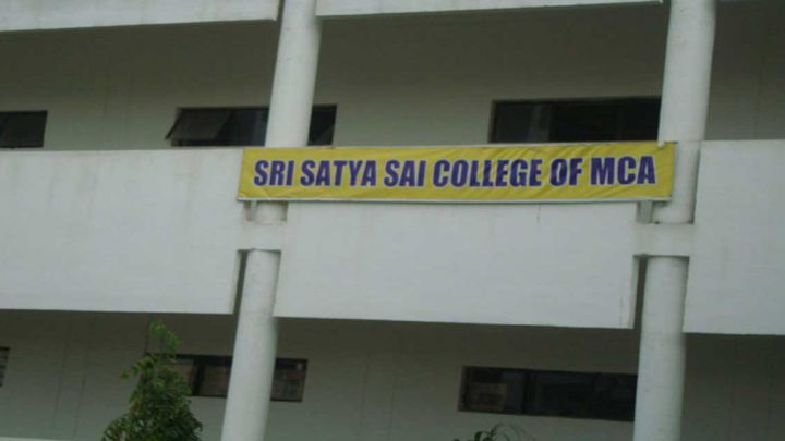 School of Computer Application, Sri Satya Sai University of Technology and Medical Sciences (SSSUTMS)