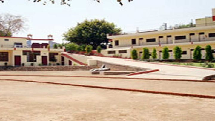 Rajiv Gandhi Vocational Education & Training College