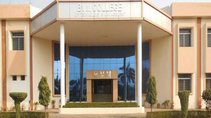 BVM College of Technology & Management