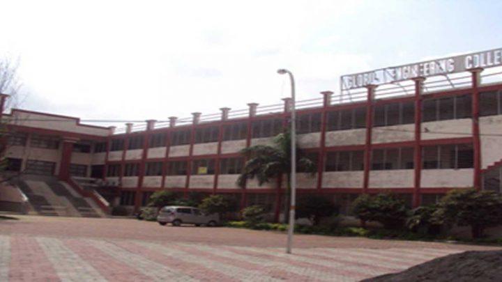 Globus Engineering College