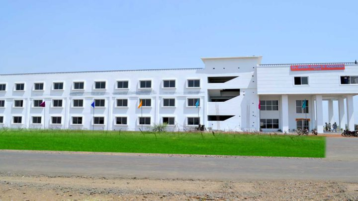 H.L Agrawal College of Engineering