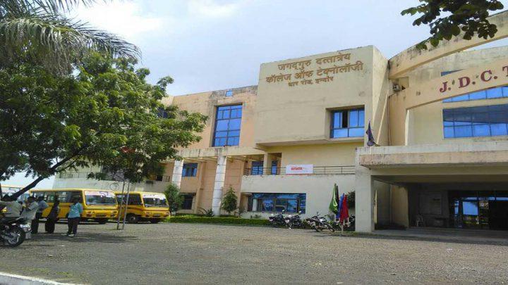 Jagadguru Dattatray College of Technology, Indore