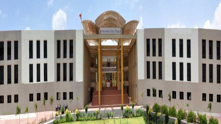 Mahakal Institute of Technology & Management