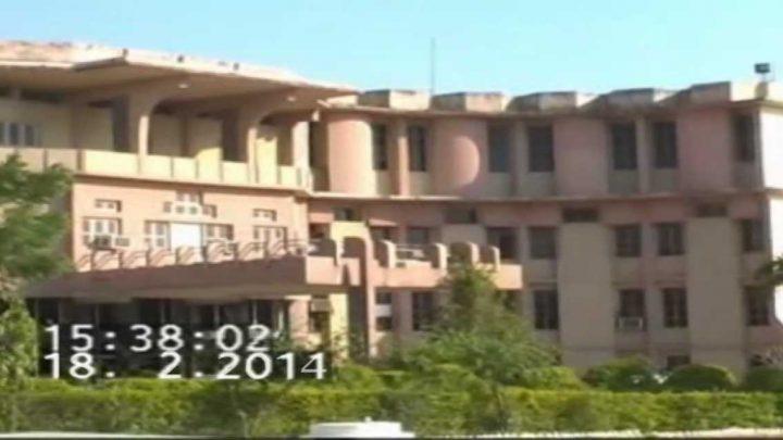 Maharana Pratap College of Technology