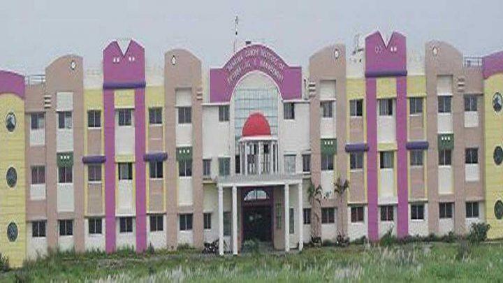 Mahatma Gandhi Institute of Engineering and Management