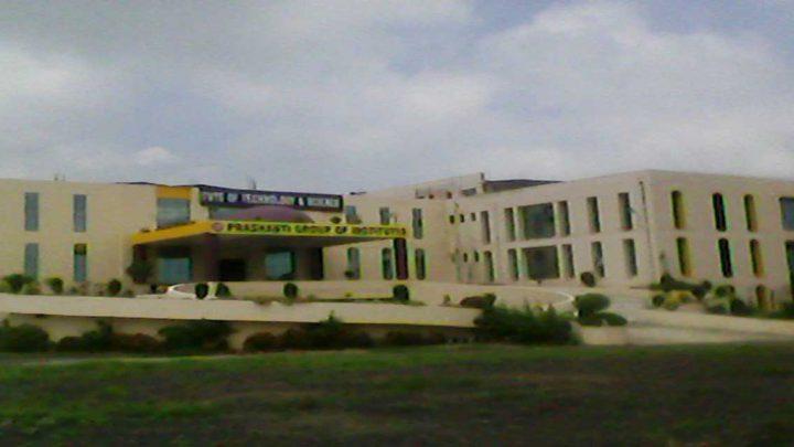 Prashanti Institute of Technology & Science
