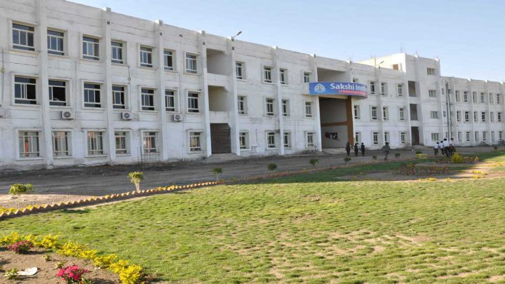 Sakshi Institute of Technology and Management