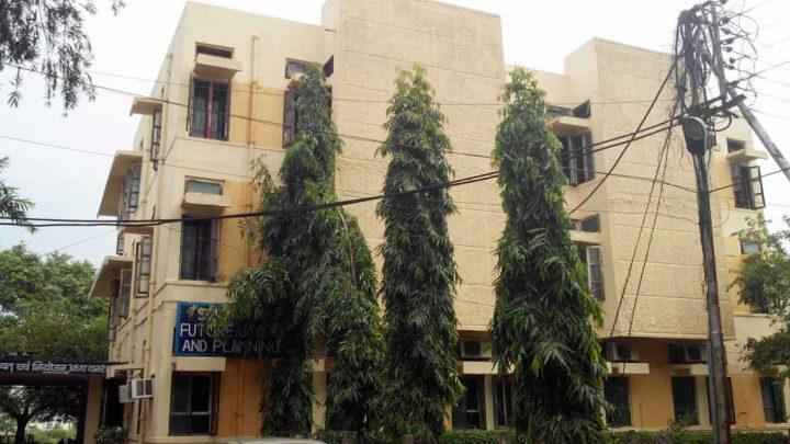 School of Future Studies and Planning, Devi Ahilya Vishwavidyalaya