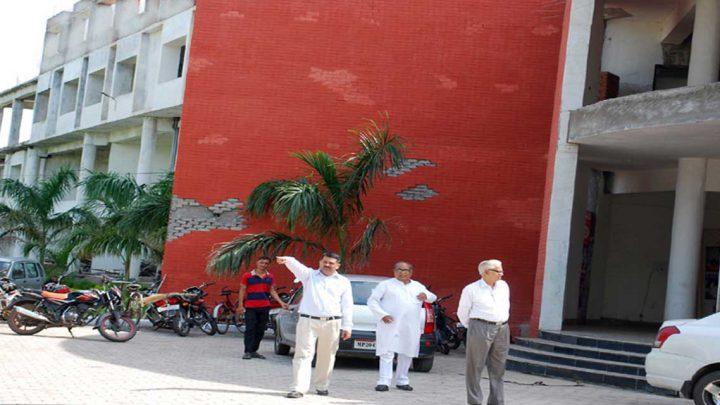 Shri Rawatpura Sarkar Institute of Technology