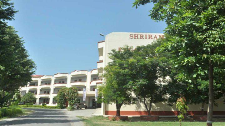 Shriram College of Engineering & Management, Banmore