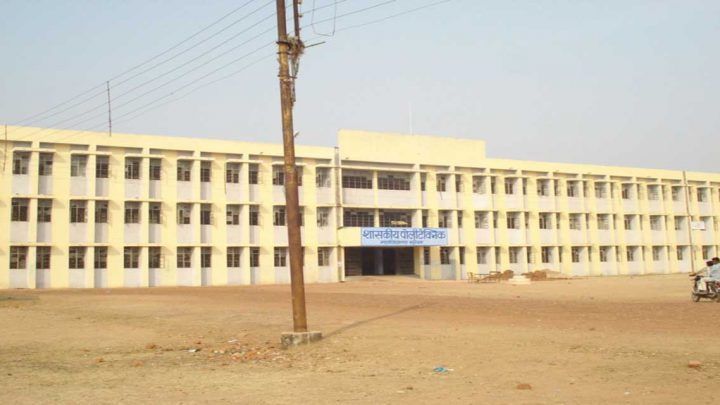 Government Polytechnic College, Morena