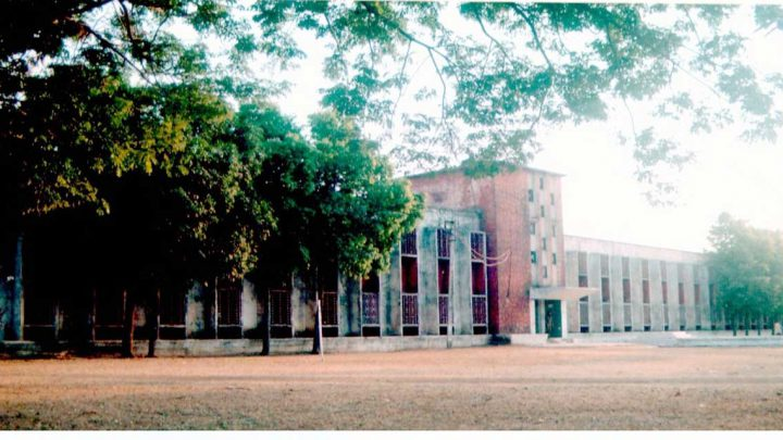 Government Polytechnic College, Balaghat