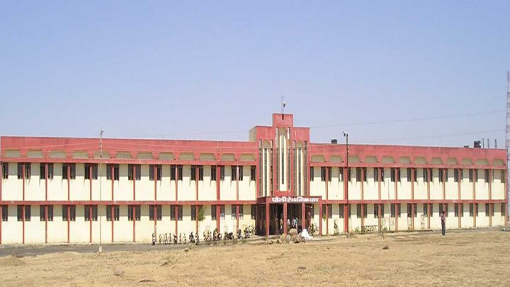 Dhar Polytechnic College