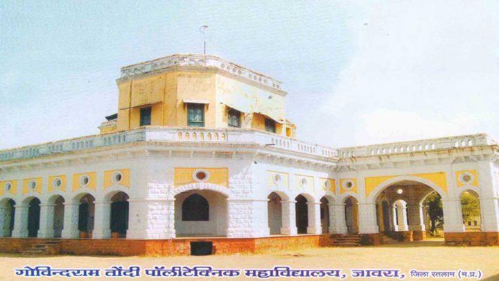 G.T Polytechnic College, Jaora