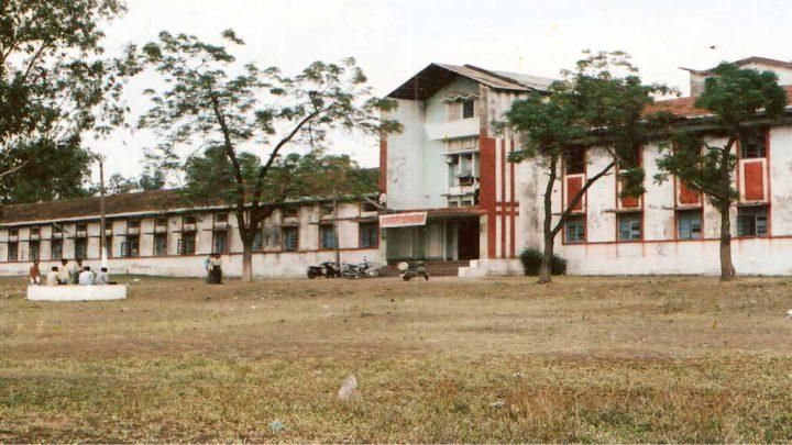 Government Polytechnic College, Seoni