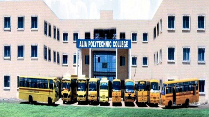 Alia Polytechnic College