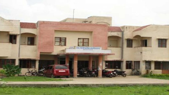 Government Polytechnic College, Hoshangabad