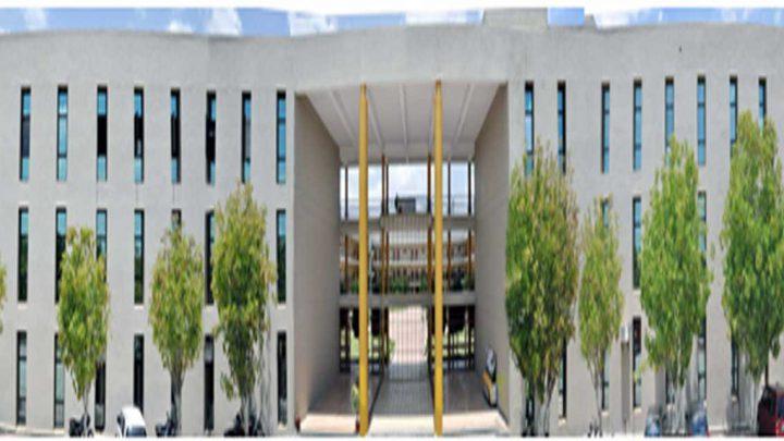 Mahakal Institute of Technology & Science, Ujjain