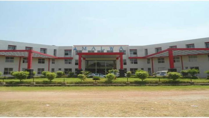 Malwa Institute of Technology and Management