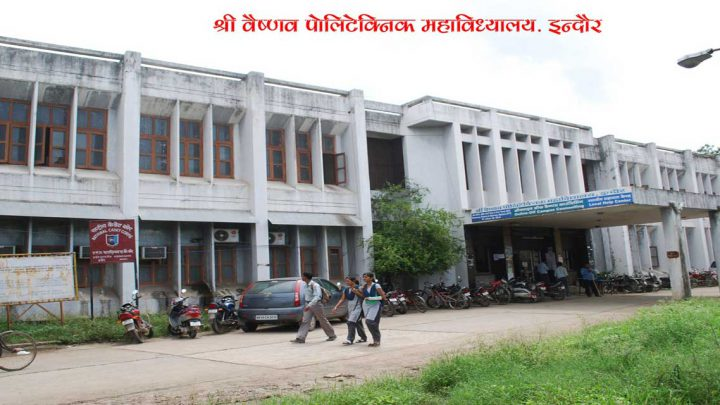 Shri Vaishnav Polytechnic College