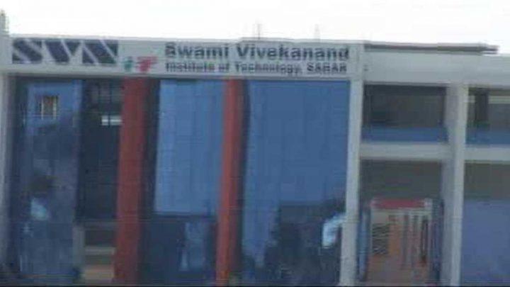 Swami Vivekanand Institute of Technology, Sagar