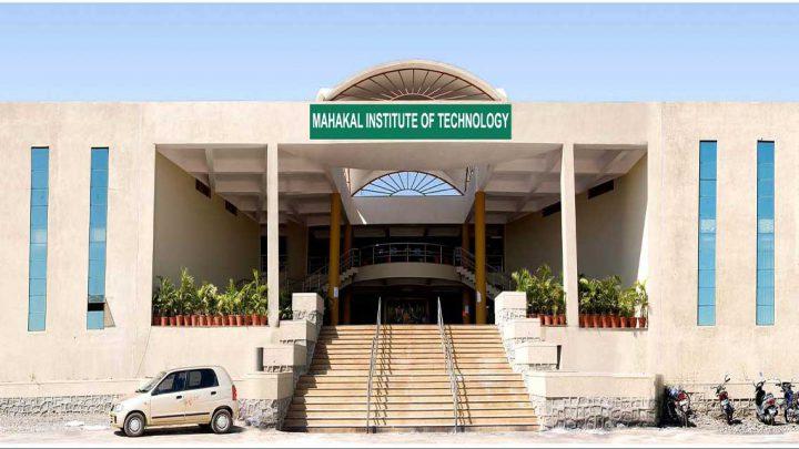 Mahakal Institute of Technology, Ujjain