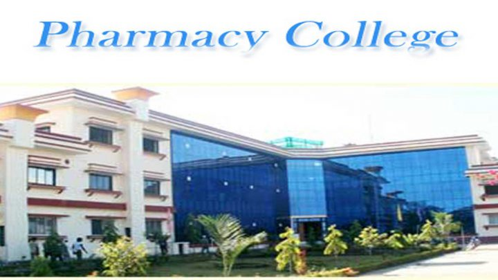 Bhagyoday Tirth Pharmacy College