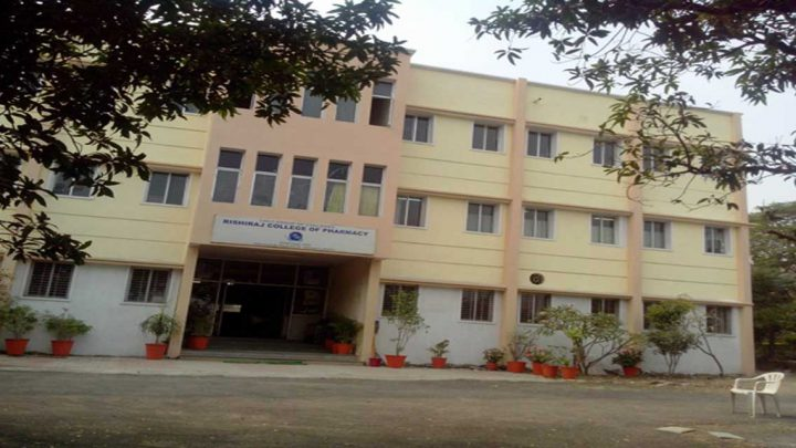 Lakshmi Narain College Of Pharmacy (RCP)