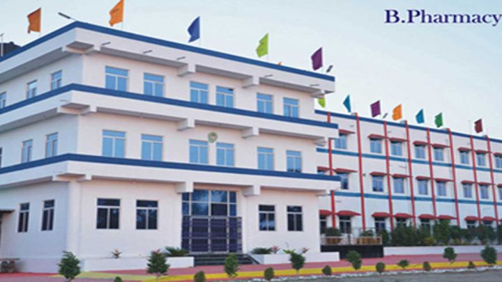 Royal Institute of Management and Advanced Studies