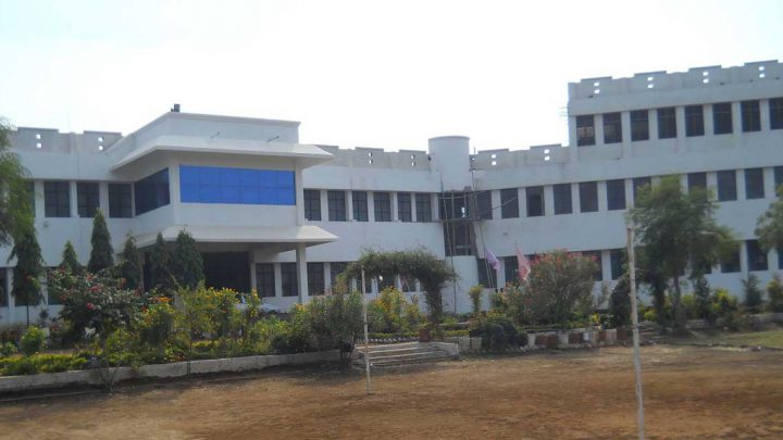Sagar Institute of Pharmaceutical Sciences, Sagar