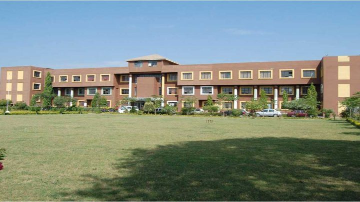 Central India Institute of Technology