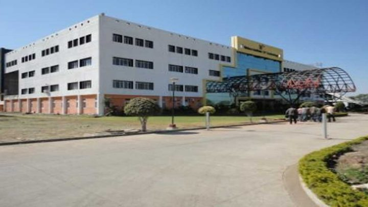 Malwa Institute of Technology