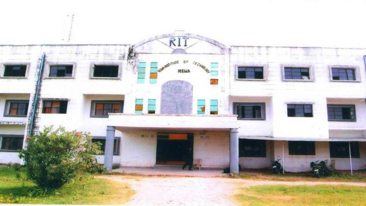 Rewa Institute of Technology, Rewa