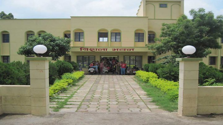 Vidyasagar Institute of Management