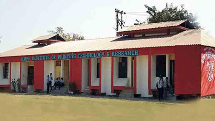 Maharashtra Mudran Parishads Institute of Printing Technology & Research