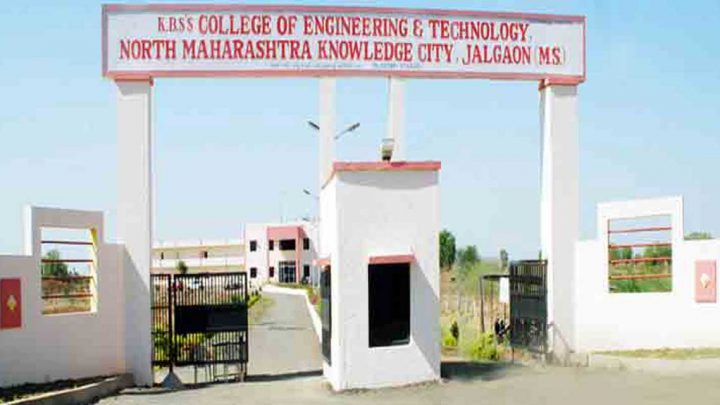 College of Engineering & Technology, North Maharashtra Knowledge City, Jalgaon