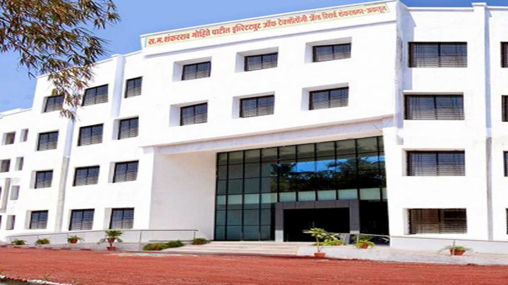 Sahakar Maharshi Shankarrao Mohitepatil Institute of Technology & Research