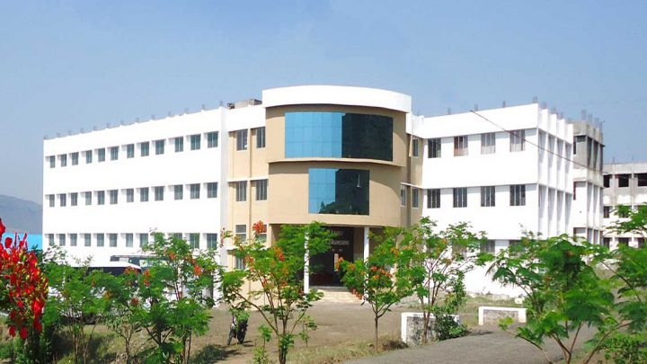Arvind Gavali College of Engineering