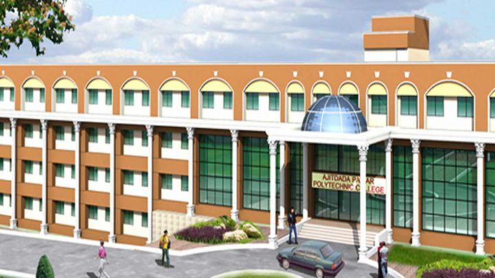 Hon. Ajitdada Pawar Diploma Engineering College