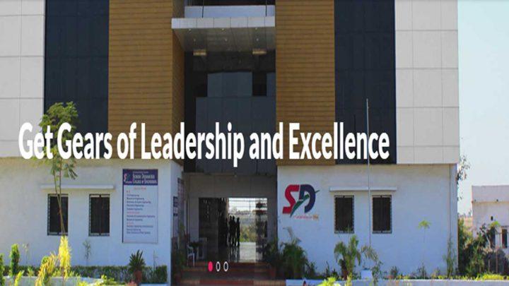 Suresh Deshmukh College of Engineering, Selukate